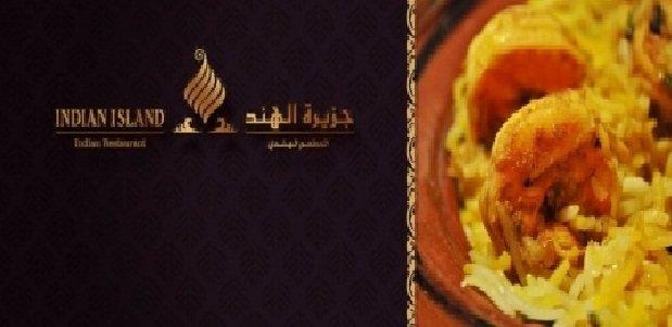 مطعم انديان ايلاند شارع الخريس، الخريس، #الرياض