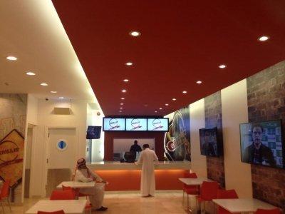 مطعم جريل ات (عثمان بن عفان), #الرياض