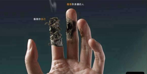 إعلانات مبتكرة لمكافحة التدخين #غرد_بصورة -2
