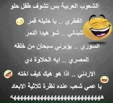 شعب عنده نظره ثلاثيه الابعاد #نهفات
