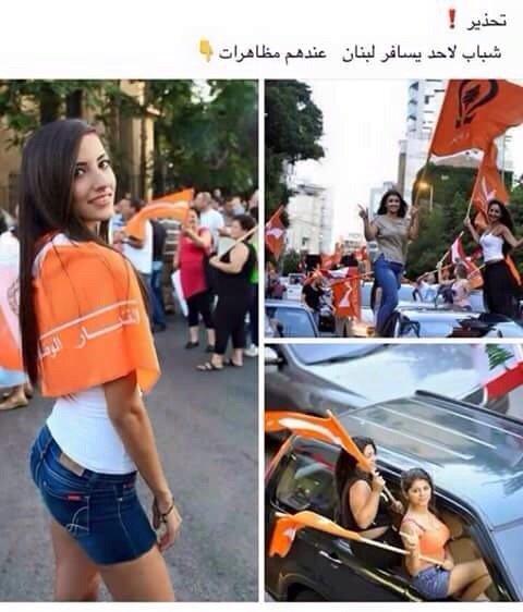 حملات نسائية عربية لمنع الأزواج العرب من الذهاب للبنان بسبب المظاهرات