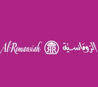 مطعم الرومانسية - اليرموك شارع الدمام ، #الرياض