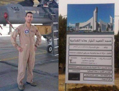 الكرك : مسجد على شكل طائرة بإسم الشهيد #معاذ_الكساسبه #الاردن