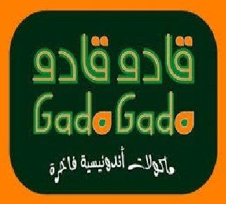 مطعم قادو قادو - الرويس شارع الأندلس، الرويس، #جدة