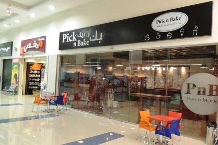 مقهى بك آن بيك - الواصل مول - شارع الملك عبد الله الثاني - عبر منطقة خالد بن الوليد #الرياض