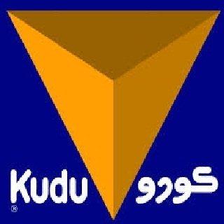 مطعم كودو-زهرات لبنان شارع الشفا- ، #الرياض