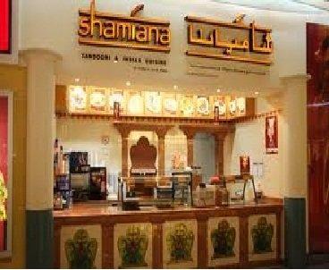 مطعم شاميانا المراسلات, حياة مول,طريق الملك عبد العزيز، #الرياض