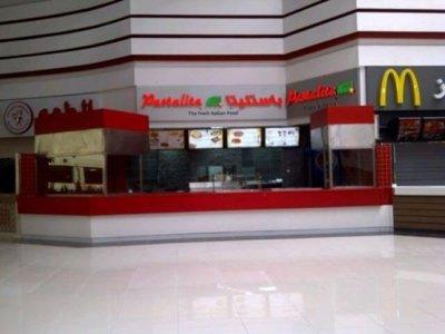مطعم باستاليتا - الرياض جاليري مول - شارع الملك فهد عبر شارع العليا #الرياض