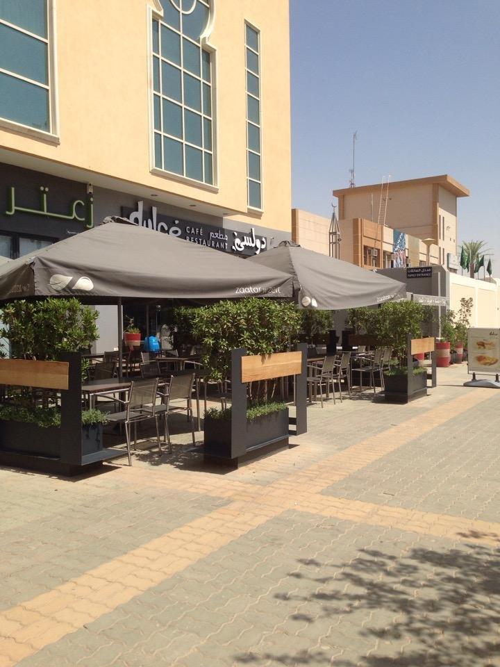 مقهى دولسا شارع الأمير محمد بن عبد العزيز-السليمانيه، #الرياض