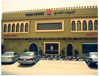 مطعم انديان سمر السليمانية، شارع عبدالله حمدان، #الرياض
