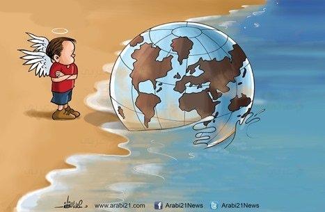 نجا #عيلان_الكردي وغرق العالم #كاريكاتير #غرق_طفل_سوري
