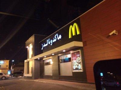 مطعم ماكدونالدز الربوه شارع عمر بن عبد العزيز #الرياض