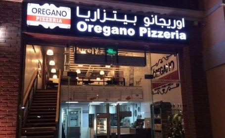 مطعم اوريجانو بيتزا شارع عثمان بن عفان الندى #الرياض