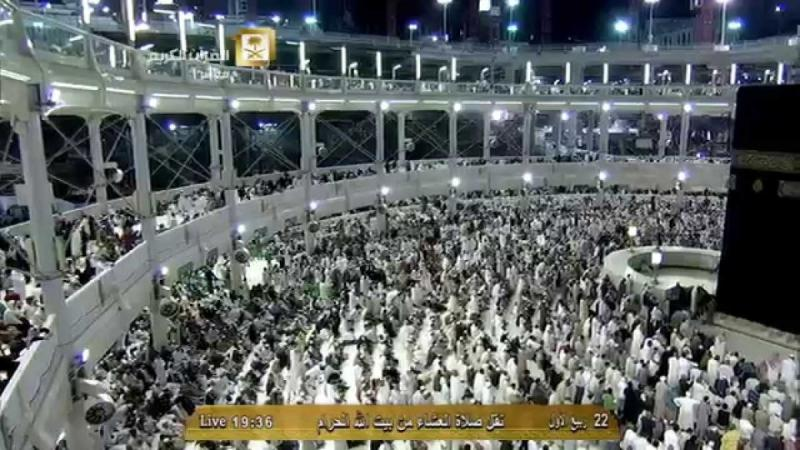 صور من الحرم المكي_ مكة المكرمة #الحج -16