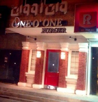 مطعم وان أو وان طريق الملك عبدالله شارع التخصصي ، #الرياض