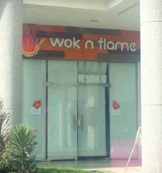 مطعم ووك ن فليم - عبد العزيز العريفي - شارع ثمامة - الرابي #الرياض