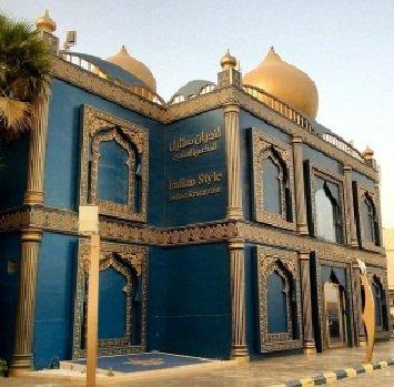 مطعم انديان ستايل شارع الشيخ عبدالله العنقري، منطقة صلاح الدين، #الرياض