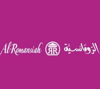 مطعم الرومانسية - شارع الملك فهد، العقيق، #الرياض