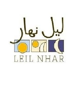 مطعم ليل نهار شارع التحلية شارع الأمير محمد بن عبد العزيز - العليا #الرياض