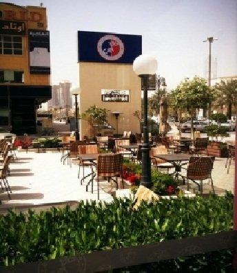 مقهى كان - شارع الأمير محمد بن عبد العزيز - السليمانية #الرياض