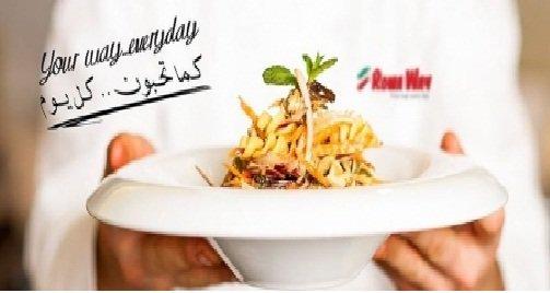 مطعم روما واى-الأندلس مول ردهه الطعام، شارع الأمير ماجد،الفيهاء، #جدة