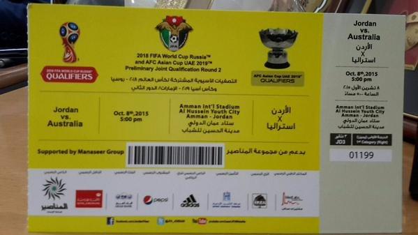 صورة تذكرة مباراة #الاردن_vs_استراليا #الأردن_استراليا #الأردن #أردننا