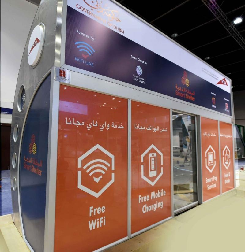 مظلات انتظار ذكية في #دبي قريبا تسمح بكثير من الخدمات