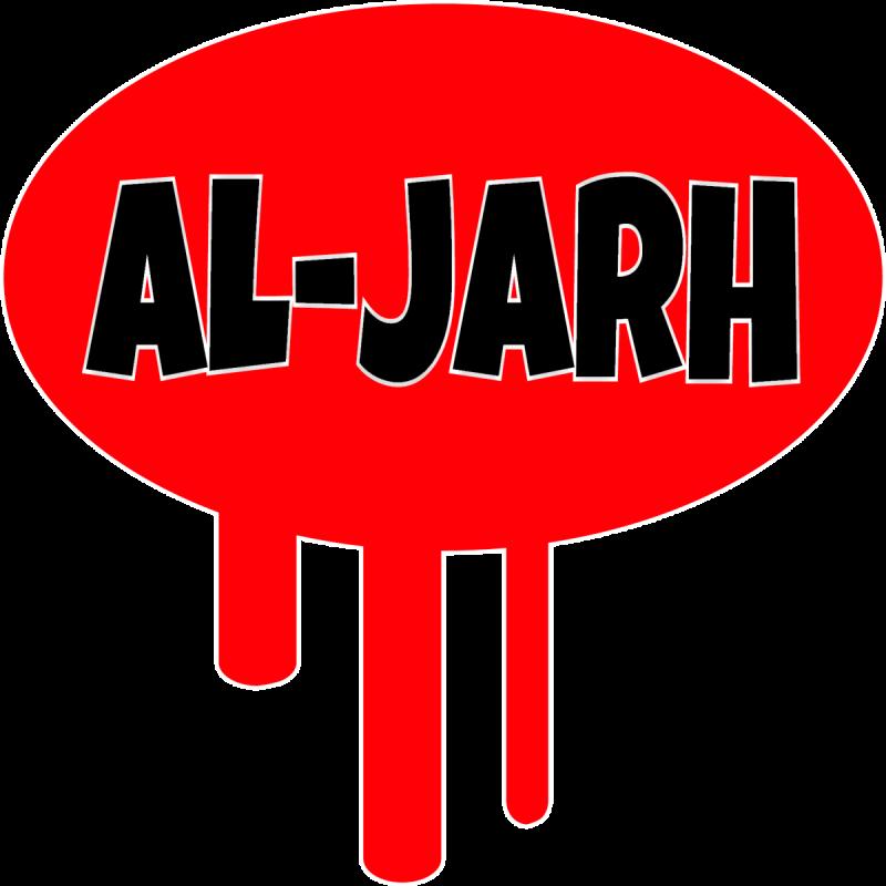 AL-JARH
