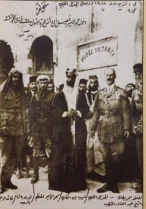 دخول الملك فيصل إلى #دمشق للمرة الأولى عام 1918 #حكاية_صورة