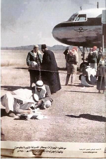 تعود الصورة للعام 1950م بمطار المدينة المنورة بالسعودية، تظهر موظفي الجوازات يقومون بانهاء إجراءات المسافرين الوافدين إلى المدينة بإمكانات بسيطه #حكاية_صورة