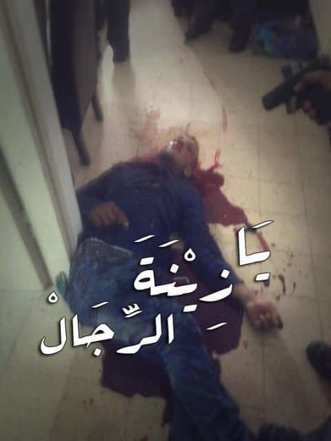 استشهاد الشاب #امجد_الجندي في الخليل بعد طعنه جندي إسرائيلي #فلسطين