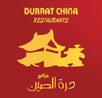 مطعم كورات شينا-مول البحر الأحمر الدور الأول ، شارع الملك عبد العزيز،الشاطئ، #جدة