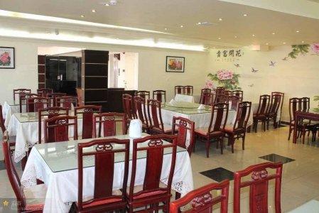 مطعم تشانز بيسترو شارع التحلية، بجوار فندق ساندز، الأندلس، #جدة