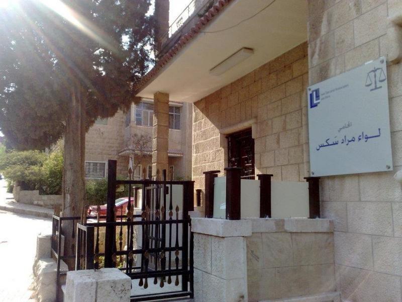 صورة جبل #اللويبدة #الأردن -2