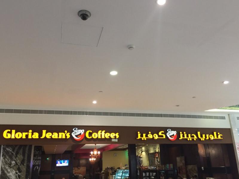 مقهى جلوريا جينز - المشرف مول #أبوظبي
