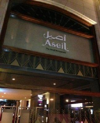مطعم أصيل مدينة المحكمه،شارع الروضه ،الخالديه، #جدة