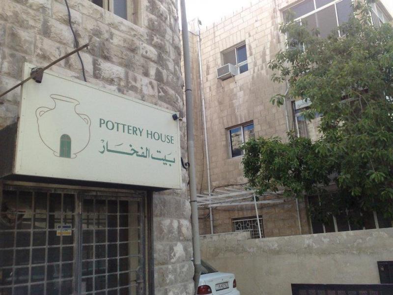 صورة جبل #اللويبدة بيت الفخار #الأردن -1