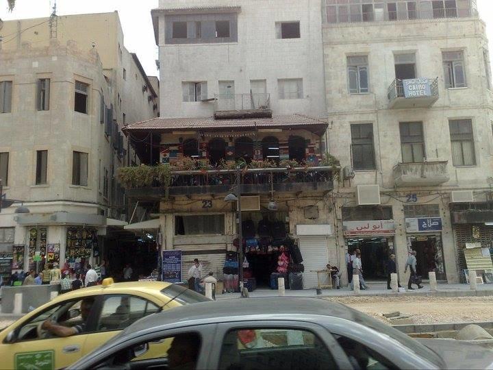 صورة من مقاهي وسط البلد #الأردن-2