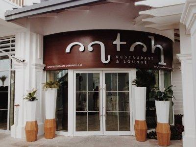 مطعم كاتش سانت ريجيس ابو ظبي، نايشن تاورز، الخبيرة، #أبوظبي