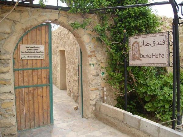 فندق #ضانا في محافظة #الطفيلة جنوب #الأردن -1