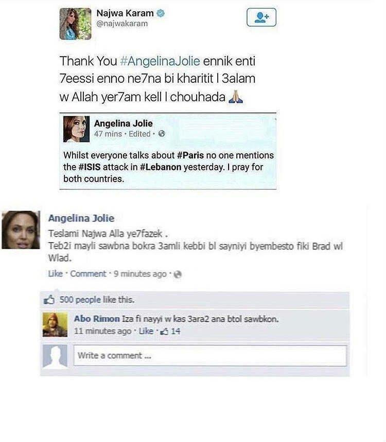 حوار مفبرك مضحك بين #نجوى_كرم و #أنجلينا_جولي #مشاهير