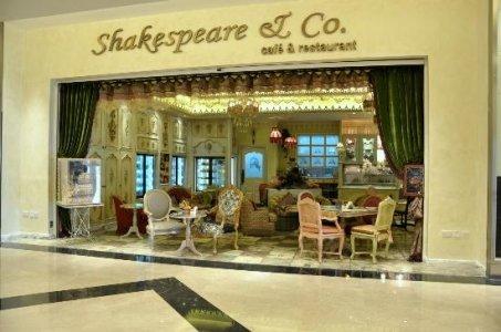 مطعم شكسبير أند كو - العين مول #أبوظبي