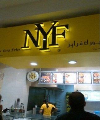 مطعم نيويورك فرايز-خالده مول المستوى الاول-الخالديه مول-الخالديه، #أبوظبي