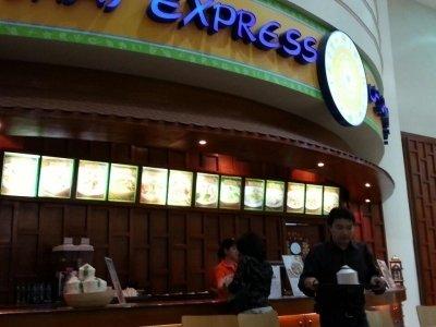 مطعم تاي اكسبرس - ردهة الطعام - الخالدية مول-الخالدية #أبوظبي
