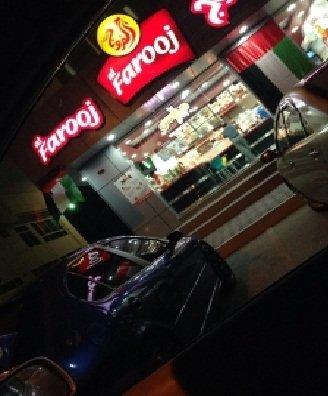 مطعم الفروج - بجوار سوبر ماركت علم - شارع المرور - شارع مَطَر #أبوظبي