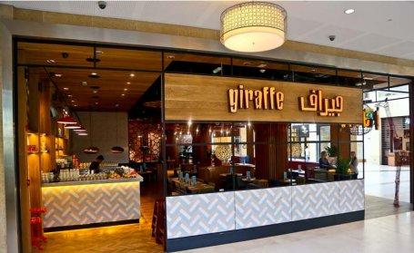 مطعم جيراف ياس مول جزيرة ياس، #أبوظبي