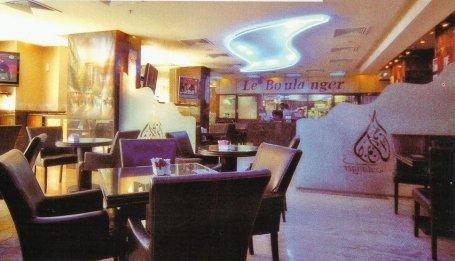 مطعم لو بولانجر - شارع حمدان مبني BHS - شارع حمدان ، المركزية، #أبوظبي