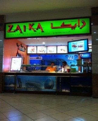 مطعم زايكا - ردهة الطعام - الخالدية مول - الخالدية #أبوظبي