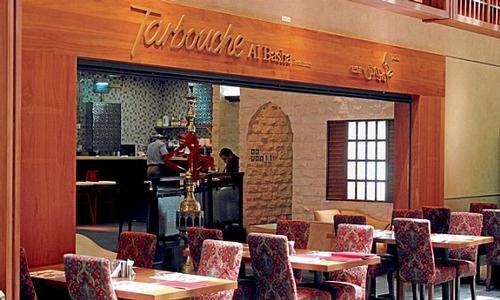 مطعم طربوش الباشا المركزية، #أبوظبي