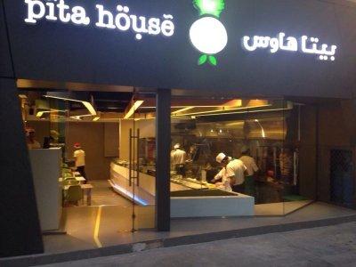 مطعم بيتا هاوس أبراج الكورنيش، بجانب بنك أبوظبي الوطني، الشارع الثالث، الخالدية، #أبوظبي